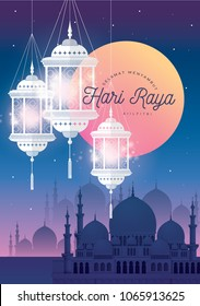 Hari Raya greetings template with mosque and lamps/lantern with malay words that mean 'happy hari raya'