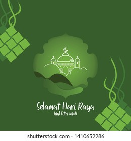Hari Raya Idul Fitri greeting card template design. stock vector ramadan kareem, eid mubarak greeting card, posters or invitations template design. Mosque, Ketupat on vector background.