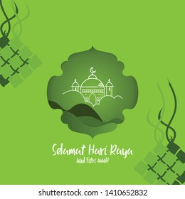 Raya Invitation Card Images Stock Photos Vectors