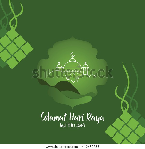 Hari Raya Idul Fitri Greeting Card Stock Vector Royalty