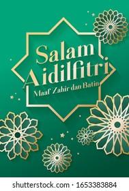 hari raya islamic motifs greetings design template with malay words that mean 'blessed aidilfitri'