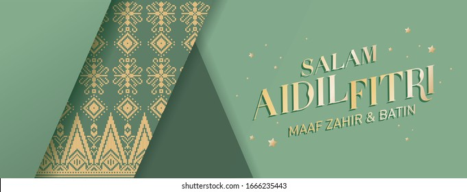 Hari Raya songket greetings design template vector/illustration with malay words that mean 'blessed aidilfitri' , 'i seek forgiveness'