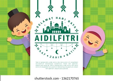 Hari Raya template. Muslim kids with white paper & greeting text on ketupat texture background. (caption: Fasting Day of Celebration, I seek forgiveness, physically & spiritually)