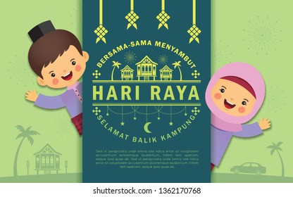 Hari Raya template. Muslim kids with greeting text on malay kampung (wooden house) background. (caption: Fasting Day of Celebration, return hometown safely)