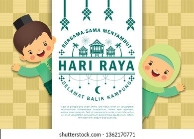 Hari Raya template. Muslim kids with white paper & greeting text on ketupat texture background. (caption: Fasting Day of Celebration, return hometown safely)