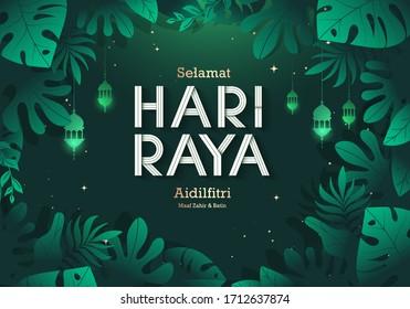 Hari Raya tropical greetings design template with lanterns. Malay words  that mean 'happy hari raya', 'may you forgive us'