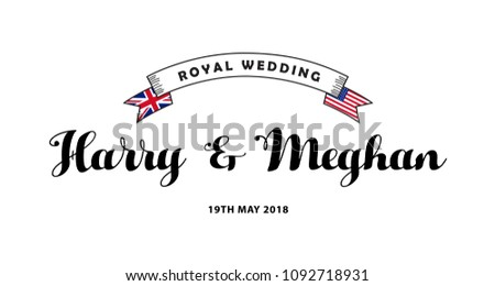 Harry and Meghan royal