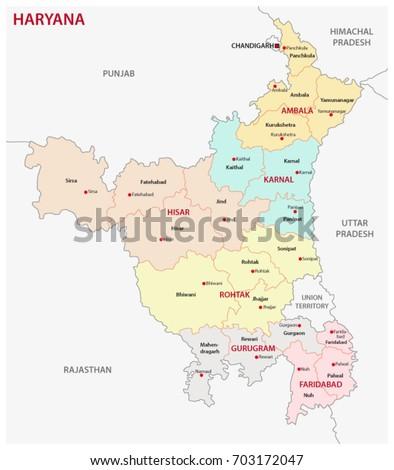 Haryana India Map.Haryana Administrative Political Map India Stock Vector Royalty