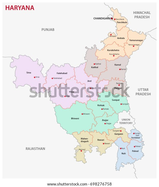 Haryana Administrative Political Map India Stock Vector