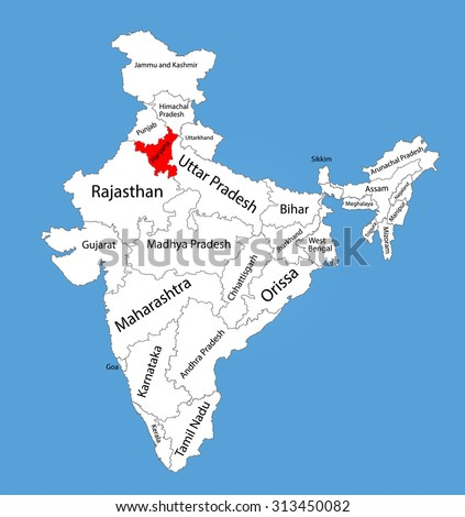 Haryana India Map.Haryana State India Vector Map Silhouette Stock Vector Royalty Free