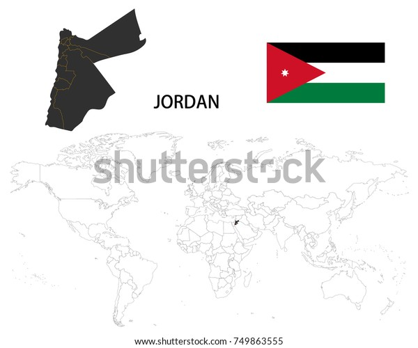 Hashemite Kingdom Jordan Map On World Stock Vector (Royalty ...
