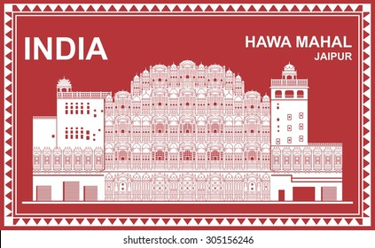 Hawa Mahal, Palace of Winds, Jaipur India
