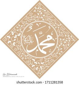 "Hazrat Muhammad written Vector Drawing. And it is written ""Salutation of Allah, be upon him"". For mosque and Islamic places of worship, Ahl al-Bayt and Caliphs pattern series."