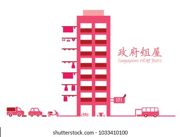 HDB Flats Singapore Vector Illustration