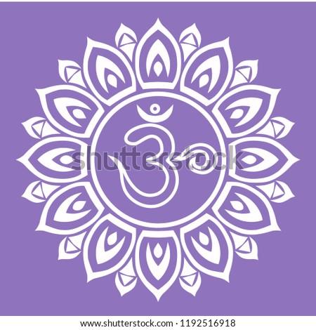 He Seventh Chakra Man Mandala Meditation Stock Vector Royalty Free
