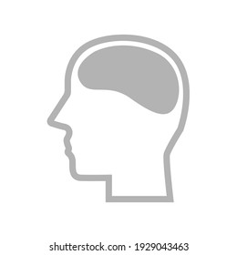 head and brain icon on a white background, vector illustration