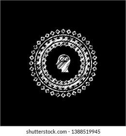head with gears inside icon inside chalk emblem written on a blackboard