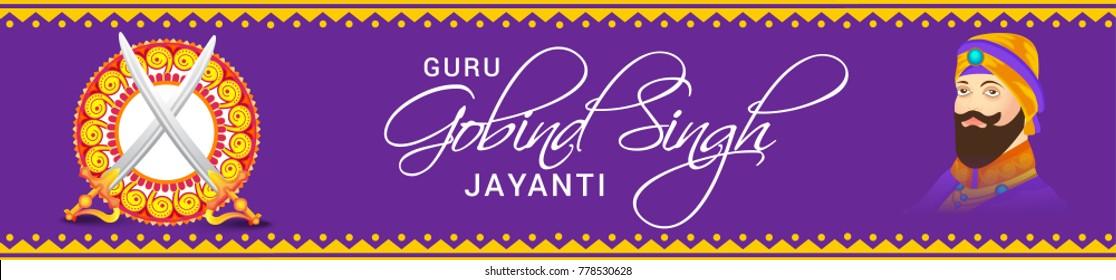 Header Or Banner of Happy Guru Gobind Singh Jayanti For Sikh Celebration.