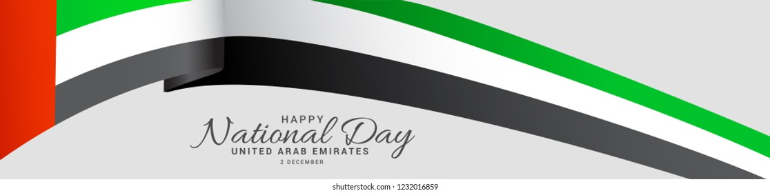 Header Or Banner for national day of UAE celebration.