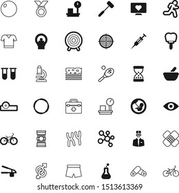health vector icon set such as: chrome, eyeball, eyelashes, time, experiment, connection, minute, diagnosis, pilates, dental, biotechnology, pulse, win, eating, engineering, ingredient, ray, new