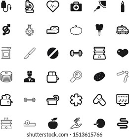 health vector icon set such as: monitor, magnify, fertiliser, supplement, sterilized, energy, optometry, halloween, sex, doodle, starch, person, shadow, loss, gainer, case, ingredient, electrical