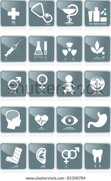Endoscopy Lab Design: Healthcare Medical Icons Medicine Laboratory Pharmacology