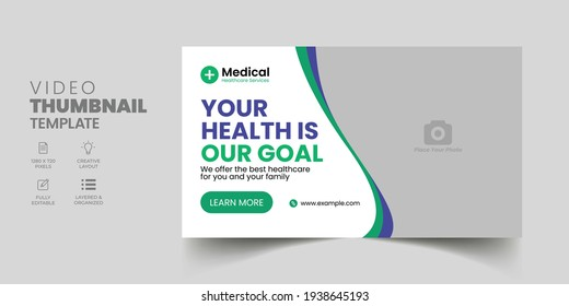 Healthcare video thumbnail and web banner template. Editable medical hospital promotion banner design. Dental clinic social media layout