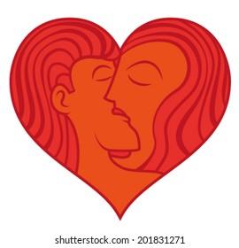 Heart kiss. Couple kissing inside a heart shape. A celebration of love. Valentine's Day.
