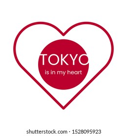 Heart shape with japanese symbol inside - sun rise flag, and love declaration - Tokyo is in my heart. Circle sun sign. Patriotic emblem or t-shirt apparel print for tourists. Flat vector illustration