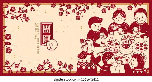 Heartwarming reunion dinner during lunar new year banner, get together written in Chinese characters