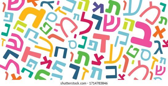 Hebrew Alphabet Colorful Fun Graphic