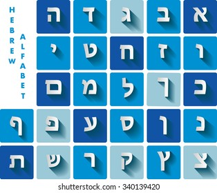 Hebrew alphabet - jewish letters on round corners square buttons