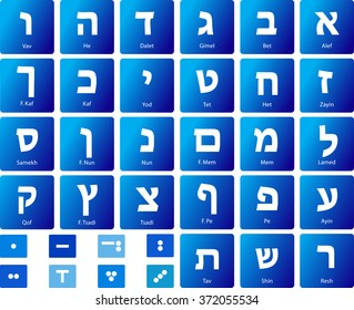 Hebrew alphabet - jewish letters on round corners square buttons. Blue and navy blue gradient