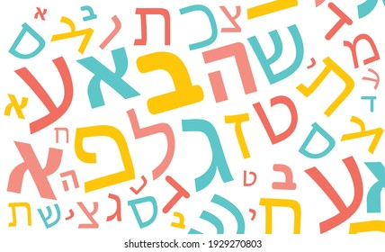 Hebrew Alphabet in Hebrew Letters. Wallpaper, Graphic Vector, Pattern, Design, Wrapping Paper, Wall Art