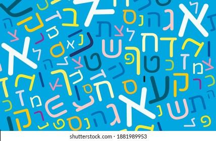 Hebrew Alphabet letters written in Hebrew
