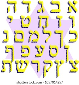 The Hebrew alphabet on a white background with the star of David.