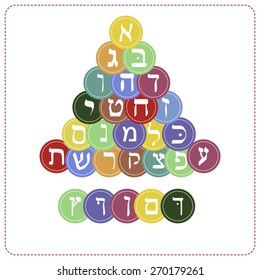 Hebrew alphabet. Set of 22 letters and 5 end forms on colorful background.Vector illustration