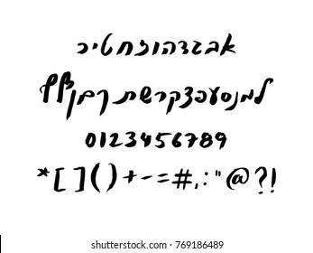 Hebrew alphabet - vector font - cursive style - ktiv