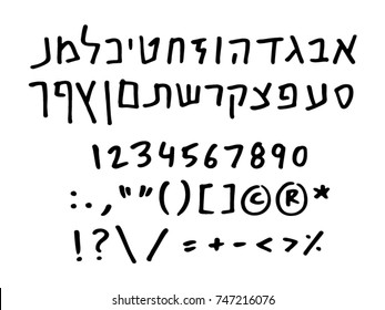 Hebrew alphabet - vector font drawn with a marker