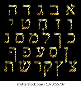 Hebrew alphabet. Vector image of the letters of the Hebrew alphabet.