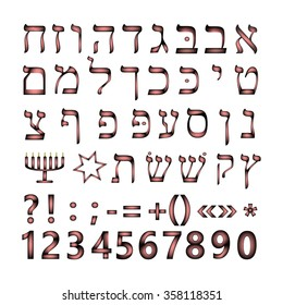 The Hebrew language. The figures, number. Jewish symbols, Star