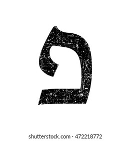 Hebrew Graffiti Images, Stock Photos & Vectors | Shutterstock