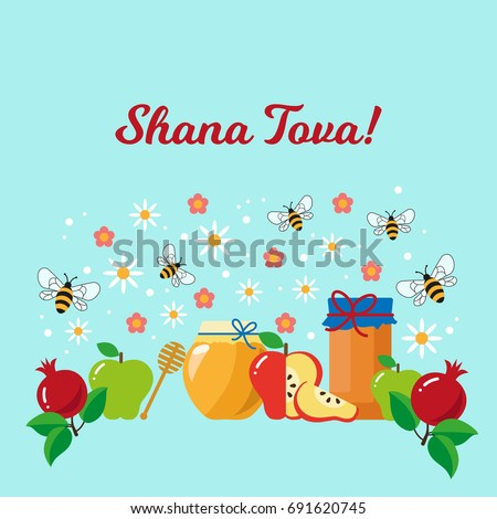 hebrew new year greeting card honey apple pomegranate bees flowers