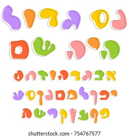 Hebrew primitive colorful font vector. Jewish letters. Hebrew alphabet with Jewish holiday Hanukkah greeting. Vector typography elements. Accident Hebrew font. Funny Hebrew letters vector.