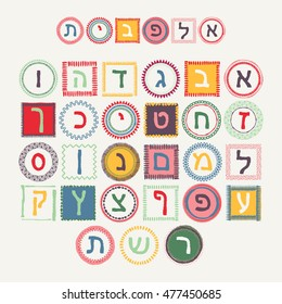 Hebrew vector alphabet. Abstract grunge letters