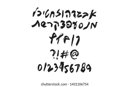Hebrew vector font - Dirty and grungy style - Hand written with brush pen