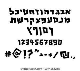 Hebrew vector font - Modern take on fonts from old Hebrew newspaper ads