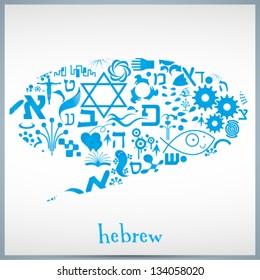 Hebrew vector symbols and alphabet in the speech bubble