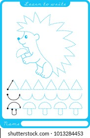 Hedgehog. Preschool worksheet for practicing fine motor skills - tracing dashed lines. Tracing Worksheet.  Illustration and vector outline - A4 paper ready to print.