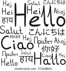 Hello all languages white background pattern black freindship italic